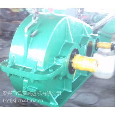 优供天津ZQ1000-40.17泰兴减速机及壳体齿轮轴配件