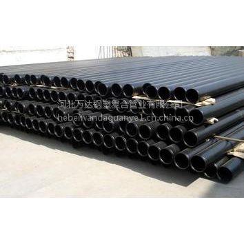 HAP内外涂层电缆保护穿线钢管、热浸塑电缆套管