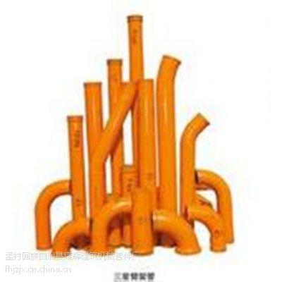 车泵管,孟村琒辉建筑机械管件厂,三一车泵管