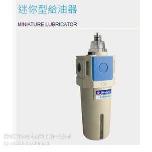 供应SHAKO空气调理组合新恭迷你给油器L200C-02-N-B