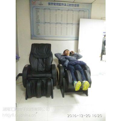 云付乐自助按摩椅投放在长沙暮云五菱总部