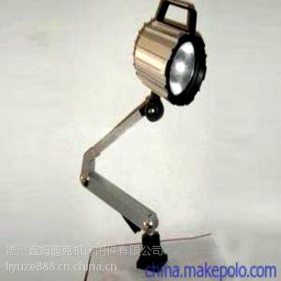 电火花机工作灯 放电机防水LED工作灯