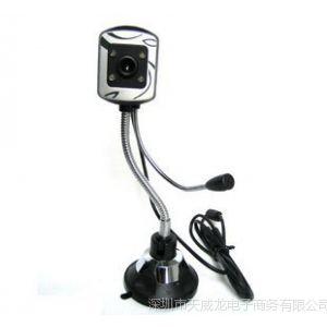 供应(黑马王子)摄像头 特价 高清免驱动 带麦克风 夜视灯 通用型
