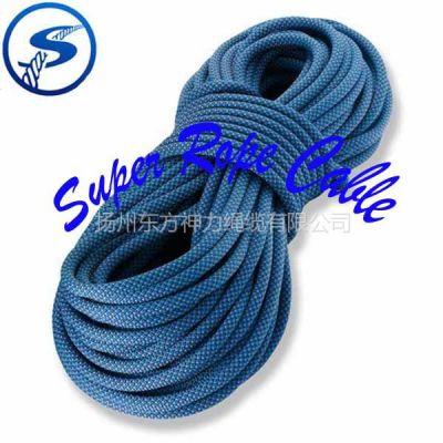 厂家直供优质登山绳,动力绳静力绳