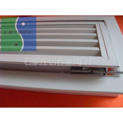 供应门铰可开启格栅风口 铝合金可开启回风口带滤网 铝合金大格栅风口