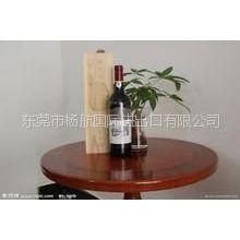 供应专业代理美国红酒|拉菲红酒|阿根廷红酒|进口报关业务