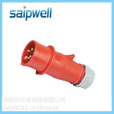 供应【厂家直销】4芯32A防水防尘工业插头 SP-264符合欧标/国标插头