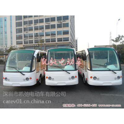 供应凯驰电动观光车新款、***热销的电动观光车、电动观光车多少钱