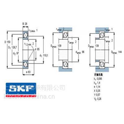 瑞典SKF_高速深沟球轴承_SKF6216-2Z