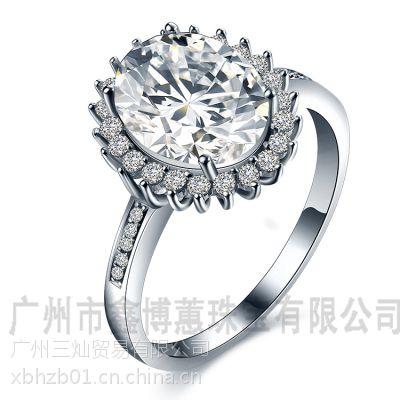 加工毕业戒指925银饰品批发纯银S925戒指
