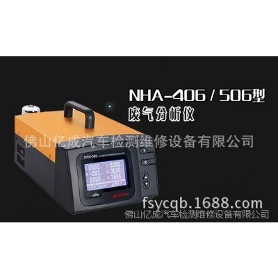 佛山南华仪器 汽车废气分析仪 汽车五气分析诊断仪NHA-506