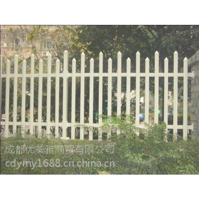 供应四川成都PVC护栏 围墙护栏 1307-2868-828
