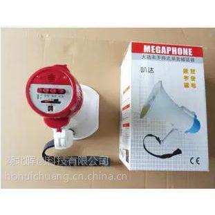 国产叭达HM-155纯锂电经济型 手持录音喊话器 大功率扩音器喇叭