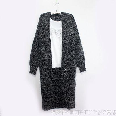 2014秋冬新款女装外搭毛衣外套中长款针织开衫宽松羊毛毛衣女大衣