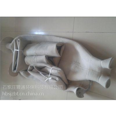石家庄碧通环保供水胶囊 冷水胶囊 热水胶囊400/600/800各种规格