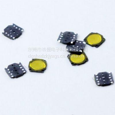 东莞浩盛电子厂家供应 3.7x3.7x0.35H薄膜轻触开关,耳机蓝牙专用按键开关