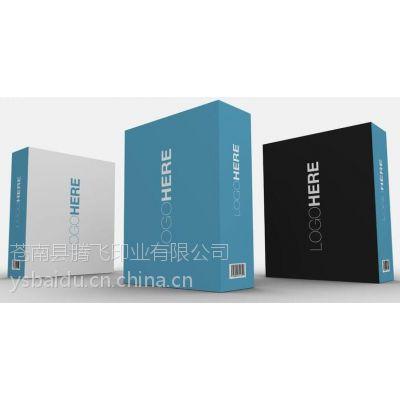浙江纸盒印刷厂,提供印刷制作纸盒及价格