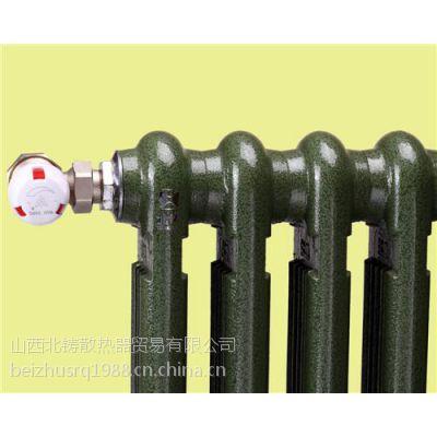 暖气片,北铸散热器,暖气片安装