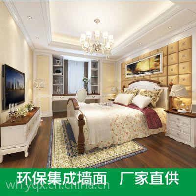 亳州集成墙面生产厂家批发价 全屋快速装饰护墙板 代理集成墙面