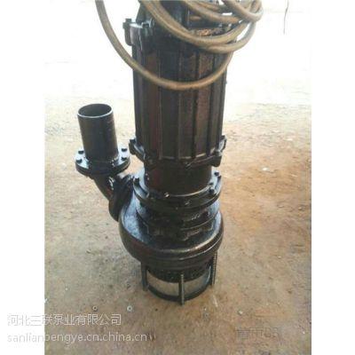 金昌潜水渣浆泵|三联泵业|150zjq潜水渣浆泵