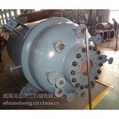 威海加氢釜|反应釜|润圣化工(在线咨询)