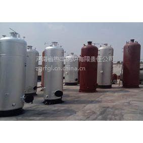 供应立式燃煤生物质常压热水取暖锅炉