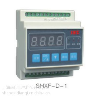 供应上海尚自SHXF-D系列电气火灾监控器
