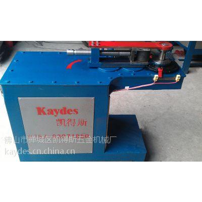 广东弯管机厂家供应凯得斯牌38型电动椅子弯管机