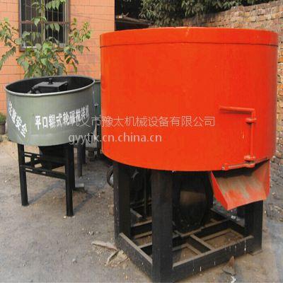 豫太供应多功能混凝土轮碾搅拌机 双轮碾压强制式平口搅拌机