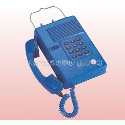 供应KTH109(B)矿用选号电话机