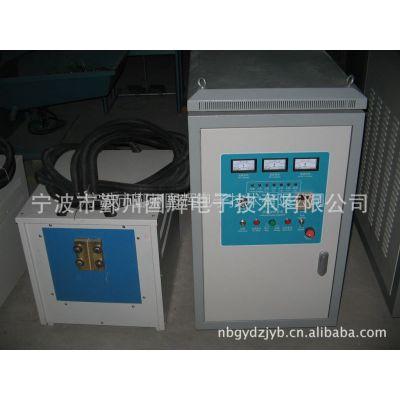 供应大功率高频 中频 感应加热设备,高频加热机