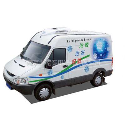 供应NJ5044XLC3依维柯36冷藏车(标准)