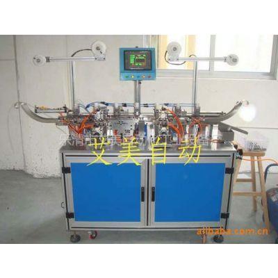 供应斯卡特/21针/SCART自动插针机\自动装配机