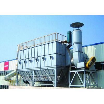 供应各种气箱式脉冲除尘器