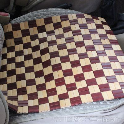 拼色方形竹片座垫 汽车夏季坐垫 汽车凉垫 小方垫 椅垫 汽车用品