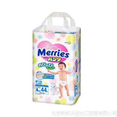 日本进口 花王妙儿舒纸尿裤超强吸水三倍透气L大号 44枚装尿不湿