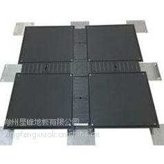 星峰HDG501A网络地板,网络地板生产厂家,网络地板规格
