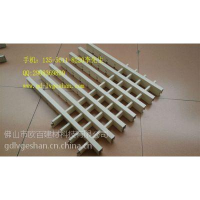 绍兴KFC天花吊顶 铝格栅 三角形铝格栅