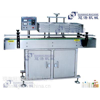 供应商供应北京GH-FEZ3=-IIA三型电磁感应铝箔封口机
