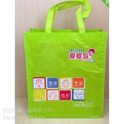 澳门坚果促销包装袋,澳门食品包装袋,澳门无纺布袋定做