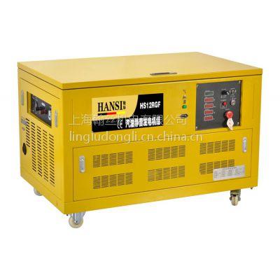 供应12KW汽车发电机 12KW汽油发电机组 房车专用翰丝发电机