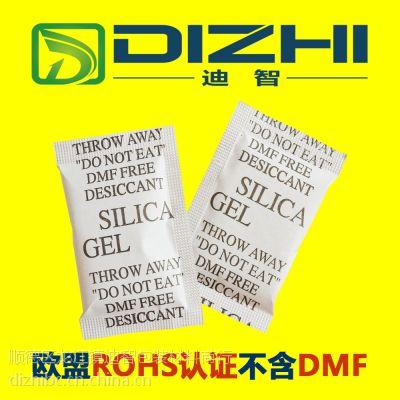 5克英文复合纸硅胶干燥剂 环保ROHS标准有证书提供