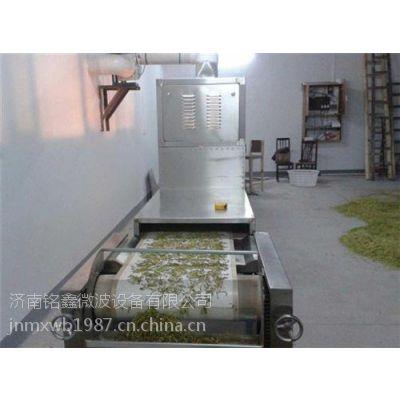 微波干燥机原理、微波干燥机、铭鑫微波干燥设备