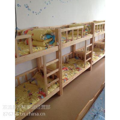 宜宾幼儿园实木家具幼儿园简易双层上下床定做到大林宝宝,进口松木,绿色环保