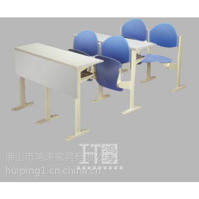 【课桌椅批发】阶梯教室课桌椅//翻板课桌椅//钢木课桌椅