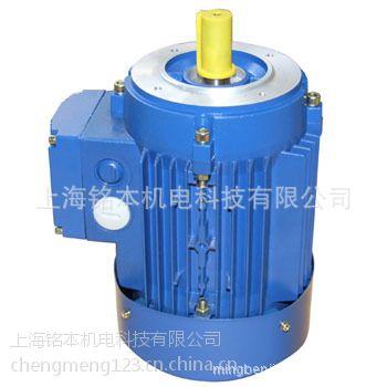 YS8034上海1.1KW三相异步电动机