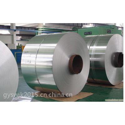 3003铝板 3003铝棒 3003铝卷 3003铝带
