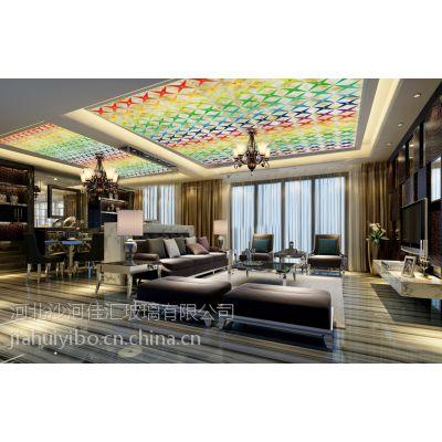 吊顶艺术玻璃 透光不透明 适用于KTV酒店家庭装修专用