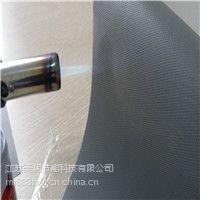 江苏美润牌涂胶玻璃纤维布专业保证