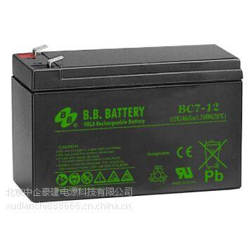 全新包装美美蓄电池BP40-12